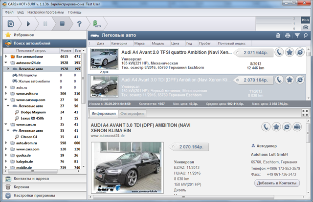 Cars HotSurf is a Car Finder